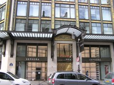 The old department Store in Art Nouveau style La Sameritaine