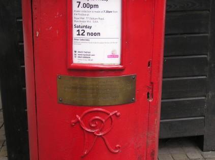 The Victorian Pillar Box in Manchester