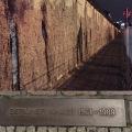 berlin-wall-3