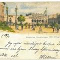 1897-22-7-laura-villiam-1