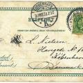 1897-22-7-laura-villiam-2