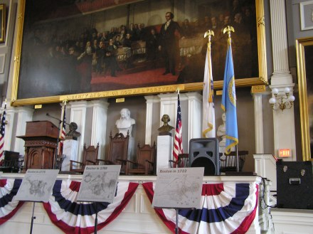 Old State House inside