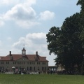 The front of the Vernon Estate and the lawn where the neutralisation ceremony is held